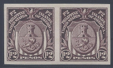 pi351c5. Philippines 351 unused Never Hinged Extremely Fine Imperforate pair. P.O. Fresh & Choice!