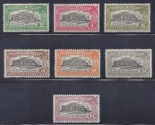 pi319c3. Philippines stamps #319-325 unused LH Very Fine. Fresh & Attractive set!