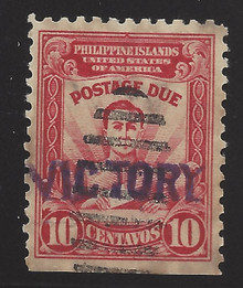 "pij19e3. Philippines J19 Postage Due stamp with ""VICTORY"" handstamp used Very Fine. Rare & Desirable!"