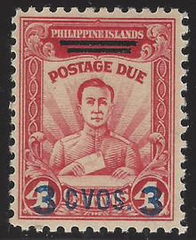 pinj1e. Philippines Japanese Occupation Postage Due stamp NJ1variety Unused LH Very Fine. Scarce!