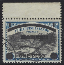 "pin07f. Philippines Japanese Occupation stamp N7var Inverted ""S"" variety Used Very Fine. Very Scarce used example!"