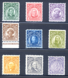 pi276a4. Philippines 276-284 Unused, Original Gum, Fresh & F-VF/VF. Scarce & Attractive set!