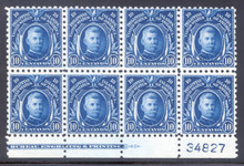 pi280g. Philippines 280 Plate Block of 8, Unused, Never Hinged, Fresh & F-VF+. Scarce & Attractive Multiple!