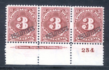 pij06g3. Philippines J6 Plate # & Imprint Strip of 3 unused OG VF-XF. Very Scarce & Attractive strip!