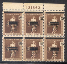 pino2g3. Philippines NO2 Plate Block of 6 unused Never Hinged (slightly tropical gum) Very Fine+. A Very Scarce & Attractive Block!