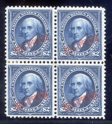 pi224h2. Philippines 224, block of four, unused, OG, VF-XF. Scarce & Attractive Block. An Outstanding Showpiece!