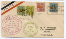 pif079a. PHILIPPINES FFC #79a (old #77a) MANILA TO BAGUIO 2-22-32 & 3-3-32 flown twice. Very Scarce only 16 carried thus!