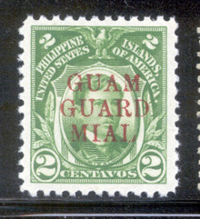 "gmm07h5. Guam Guard Mail M7b ""MIAL"" Error unused LH XF Jumbo. Scarce (500 issued) Error in Outstanding condition!"