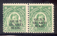 gmm01d. Guam M1 pair unused OG Ave-Fine. Misaligned Overprints. Scarce & Interesting pair!