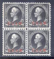 gm12h. Guam 12 Block of 4 unused OG VF-XF. Rare & Outstanding Block!