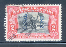 cz043c5. Canal Zone 43a used Very Fine+. Scarcer Vermilion shade. Excellent used example!