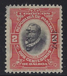 cz047c3. Canal Zone 47 Unused OG VF-XF Appearance with thin spots. Very Scarce stamp!