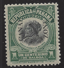 cz046e. Canal Zone 46 unused NH VF-XF. P.O. Fresh and Choice! APES certificate.