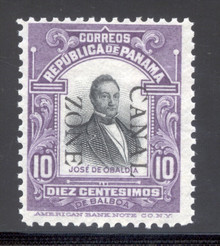 cz030g. Canal Zone 30 Unused NH Very Fine. Post Office Fresh & Attractive!