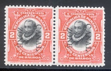 cz027j. Canal Zone 27 Variety in pair (#27,27var), Spaced C-A. Unused Never Hinged Very Fine. Select example of Scarce Variety!