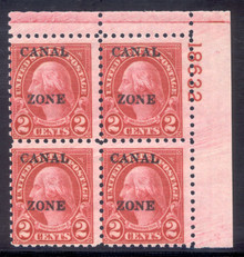 cz097f. Canal Zone 97, Plate Block of 4, Unused, LH, Ave-Fine. Scarce Block!
