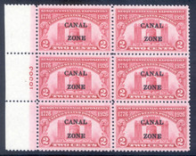 cz096f5. Canal Zone 96 Plate Block, NH, VF-XF. An Outstanding Block!