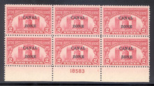 cz096f6. Canal Zone 96 Plate Block, 1 LH/5 NH, VF-XF. Fresh & Lovely Block!