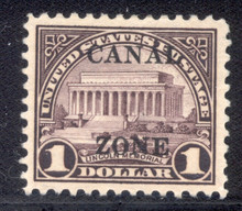 cz095d. Canal Zone 95 Unused, OG, Extremely Fine Jumbo. Choice!