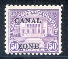 cz094d. Canal Zone 94 Unused, NH, Fresh & F-VF+. Scarce & Desirable!