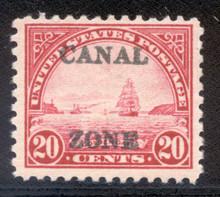 cz092d. Canal Zone 92 Unused, LH, Fresh & Very Fine. Nice!