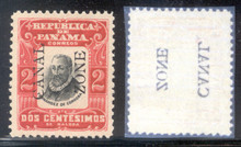 cz021v. Canal Zone 21 variety, Full Overprint Offset on reverse. Unused, NH, Fresh & VF-XF.