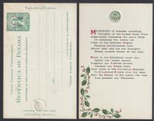 czux05x. Canal Zone UX5 CHRISTMAS GREETING CARD. Unused, Fresh & VF-XF. Rare & Desirable!