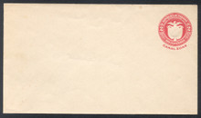 czu05m5. Canal Zone U5 entire unused Fresh & Very Fine. Elusive envelope!