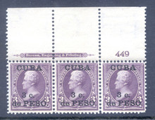 cb224g6. Cuba 224 unused Never Hinged Very Fine Plate # & Imprint strip of 3. Excellent Large Top Plate strip!