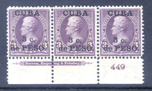 cb224g5. Cuba 224 unused 2 NH/1 HR Very Fine Plate # & Imprint strip of 3. Fresh & Well Centered!