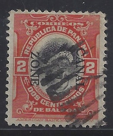 cz039e3. Canal Zone 39e Inverted Center & Overprint Used Very Fine. Scarce used example of this striking Error!