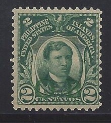 "piob241g3. Philippines 241 variety with Green Constabulary ""OB"" Overprint. Unused, OG, F-VF. Scarce & Attractive Green Bandholtz ""OB"" Overprint. Only 500 issued!"