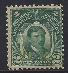 "piob241h3. Philippines 241 variety with Yellow Constabulary ""OB"" Overprint. Unused, OG, Fine+. Scarce & Attractive Yellow Bandholtz ""OB"" Overprint. Only 500 issued!"