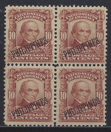 pi233k6. Philippines 233a Red Brown Shade Block of 4 Unused LH Fresh & Very Fine+.  Scarce Multiple of Attractive shade!