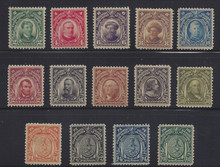 pi241a1. Philippines 241-254 Unused, Original Gum, Fresh & VF-XF. Scarce & Outstanding set!