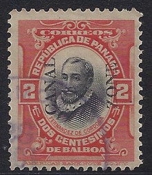 cz047e3. Canal Zone 47 used Very Fine+. Type III Mt. Hope local. Scarce & Attractive Key Value!
