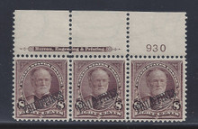 pi222j3. Philippines 222 Plate Number & Imprint strip of 3 Unused Never Hinged Fresh & VF-XF. Scarce & Attractive strip!