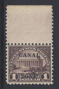 cz081c3. Canal Zone 81 Unused LH Fresh & VF-XF top margin single. A Scarce & Attractive Example!