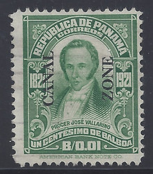 cz067c3. Canal Zone 67 Used F-VF+. Fresh & Bright with light cancel. Scarce stamp!