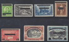 pin01a. Philippines Japanese Occupation N1-N7 Unused Never Hinged Fresh & F-VF set
