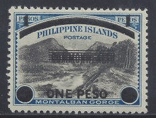 pin07b. Philippines Japanese Occupation N7 Unused Never Hinged Fresh & Very Fine. Choice!