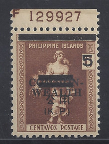 pino2c3. Philippines Japanese Occupation Official NO2 top Plate single  Unused NH Fresh & Very Fine. A Scarce & Attractive Position piece!