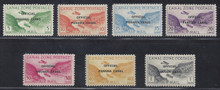 czco01b. Canal Zone CO1-CO7 unused NH P.O. Fresh & VF-XF. Outstanding set!