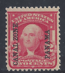 cz005a5. Canal Zone 5 Unused Never Hinged Fine to Very Fine. Post Office Fresh!