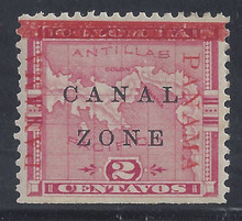 cz011g5. Canal Zone 11 variety unused OG Fresh & VF-XF. Both PANAMA 1.5mm below bar. Choice Example!