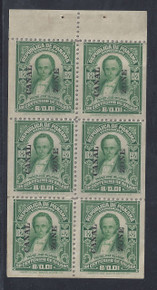 cz060g5. Canal Zone 60b booklet pane unused F-VF+. Scarce and Desirable pane!
