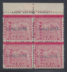 cz001c3. CANAL ZONE 1 & 1 variety in block of 4 with ABNC Imprint at top OG VF-XF. Fresh & Choice! PF cert.