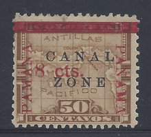 cz020e4. Canal Zone 20 variety PAMANA Reading up at left Unused OG F-VF. Scarce error, only 392 issued.