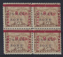 "cz014e3. Canal Zone 14a ""ZONE"" in Antique type in blk/4 unused OG LH/NH F-VF. A Very Scarce Error - only 25 issued!"