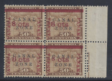 "cz014p4. Canal Zone 14c PANAMA Ovpt in Rose Brown block of 4 with all 3 types of ""8 cts"" unused LH/NH F-VF+. Fresh & Scarce!"